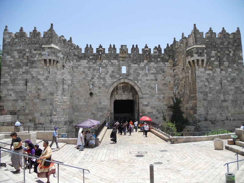 Day trips and excursions Jerusalem